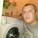 Ремонт стиральных и посудомоичных машин, Екатеринбург