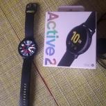 Продам смарт-часы Galaxy Watch Active2, Екатеринбург