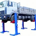 Автомобильный подъемник для грузовых автомобилей, Екатеринбург