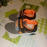 Продаются детские кроссовки, Екатеринбург