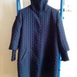 Демисезонная куртка Oodji, размер 44-46., Екатеринбург