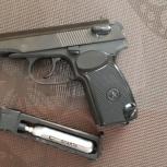 Пистолет пневматический, Екатеринбург