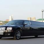 Аренда лимузина крайслер 300с цвет черный на 10 персон, Екатеринбург