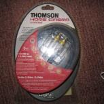Видео кабель Thomson khc016, Екатеринбург