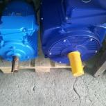 Электродвигатель 4АМН225м4  75 квт. 1500 об.мин. 220/380, Екатеринбург