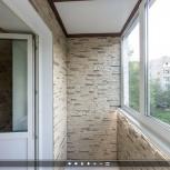 Отделка балкона, Екатеринбург