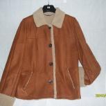 Продаю новую куртку женскую из   замши, Екатеринбург
