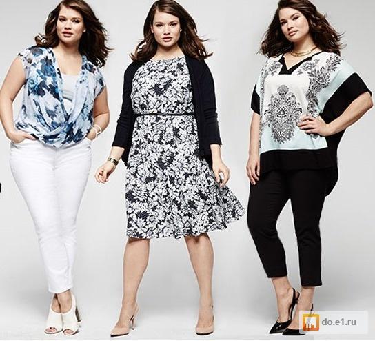 8c690580ad4 Интернет-магазин женской одежды больших размеров Цена - 950000.00 руб.