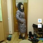 Продаю пуховик, мех натуральный., Екатеринбург