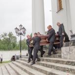 Ритуальная служба, Екатеринбург