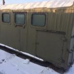 бытовка строительный вагончик, Екатеринбург