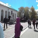 Экскурсия по Красной линии Екатеринбурга, Екатеринбург