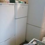 Холодильник индез. Гарантия, Екатеринбург