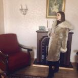 Шуба из овчины, Екатеринбург