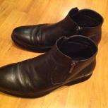 ботинки, Екатеринбург