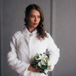 Свадебная шубка в аренду, Екатеринбург