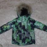Продам зимнюю куртку на мембране, Екатеринбург