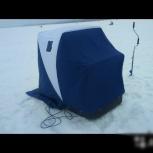 Палатка для зимней рыбалки новая, Екатеринбург