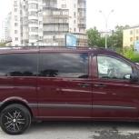 Развоз сотрудников, Екатеринбург