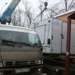 услуги манипулятора собственник, Екатеринбург