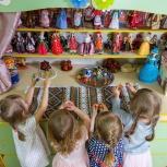 Акция в детском саду Согласие на Ясной, Екатеринбург