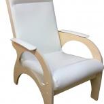 Кресло для отдыха Комфорт, светлая кожа / светлые ноги (ТМК), Екатеринбург