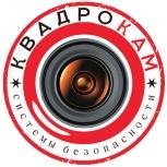 Пожаро-охранная сигнализация, видеонаблюдение, СКУД., Екатеринбург