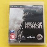 Видеоигра Medal of Honor / NFS / Bakugan / игры на приставку PS3, Екатеринбург