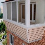 Балконы Exprof в Екатеринбурге готовые с доставкой и установкой, Екатеринбург