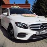 Авто на свадьбу белый мерседес, Екатеринбург