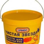 """Паста д/рук """"Чистая звезда"""" Pingo 11л (ведро), Екатеринбург"""