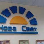 Логотипы ,буквы,вывески из пенополистерола, Екатеринбург