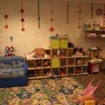 Центр по уходу за детьми ЮЗ, Екатеринбург