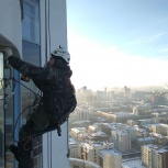 Высотные работы, Промышленный альпинизм, Промальп, Екатеринбург