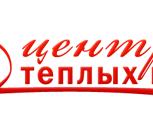 Сотрудничество на дилерских условиях, Екатеринбург