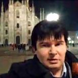 Переводчик итальянского языка, Екатеринбург