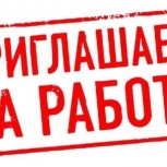 Требуются удаленные менеджеры по продажам, Екатеринбург
