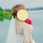 Свадебное платье, Екатеринбург
