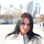 ОГЭ, ЕГЭ, ВПР по Английскому языку, Екатеринбург