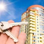 Услуги в сфере недвижимости, Екатеринбург