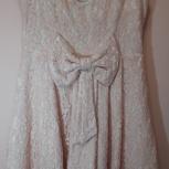 Платье нарядное, Екатеринбург