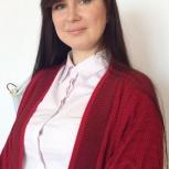 Репетитор по биологии, Екатеринбург