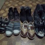 2 Куртки 104 размер + обувь 27-28 размер, Екатеринбург