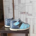 сандалии ортопедические в хорошем состоянии, Екатеринбург
