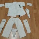 Комплект: Детское кимоно для карате + защита, Екатеринбург