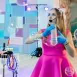 Шоу мыльных пузырей, Екатеринбург
