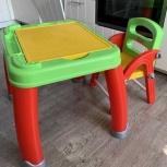 Стол и стул, Екатеринбург