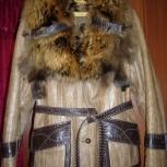 Продам женскую дублёнку, Екатеринбург