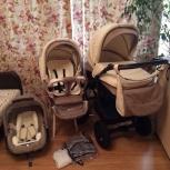 Продам детскую коляску 3 в 1, Екатеринбург