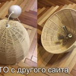 Потолочный светильник IKEA Гиссбо 2 шт. новые, Екатеринбург